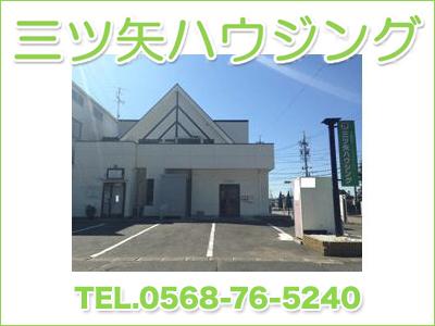 mitsuyaH01_20201127115451a6f.jpg