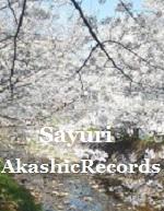 アカシックレコードリーディング アカシックレコードリーダーさゆり 春桜 満開時に