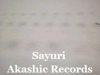 アカシックレコードリーディング アカシックレコードリーダーさゆり 2020年3月 29日 日曜日 雪でした