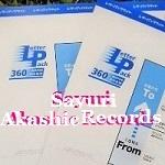 アカシックレコードリーディング アカシャ アカシックレコードリーダーさゆり レターパックライト