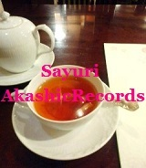 アカシックレコードリーディング アカシックレコードリーダーさゆり 鑑定レター ティタイム