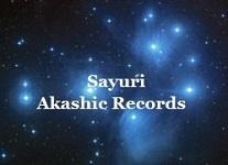 アカシックレコードリーダーさゆり プレアデスとシリウスですよ アカシックレコードリーディング