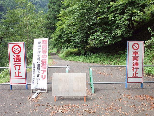 源太夫滝01
