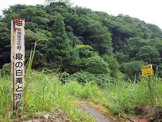 段の白滝02