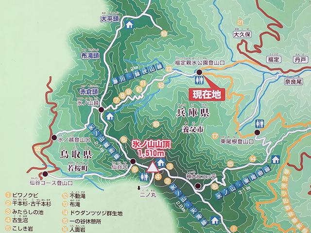 布滝氷ノ山02