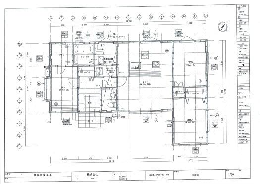 ⑤建築確認図