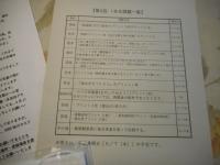 DSCN8322[1]