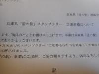 DSCN8413[1]