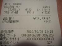 DSCN8643[1]