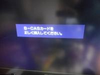DSCN8691[1]
