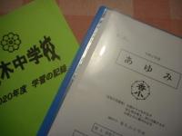 DSCN8796[1]