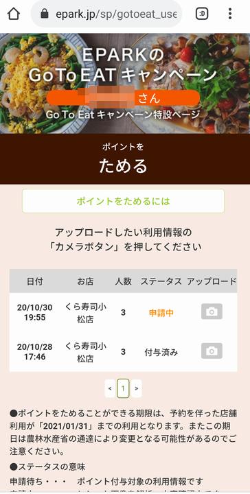 Screenshot_2020-11-01-05-43-16-03.png