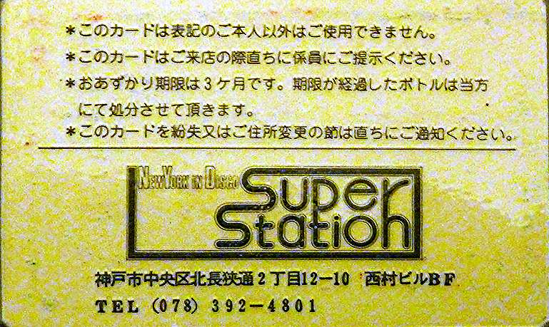 superataition 01