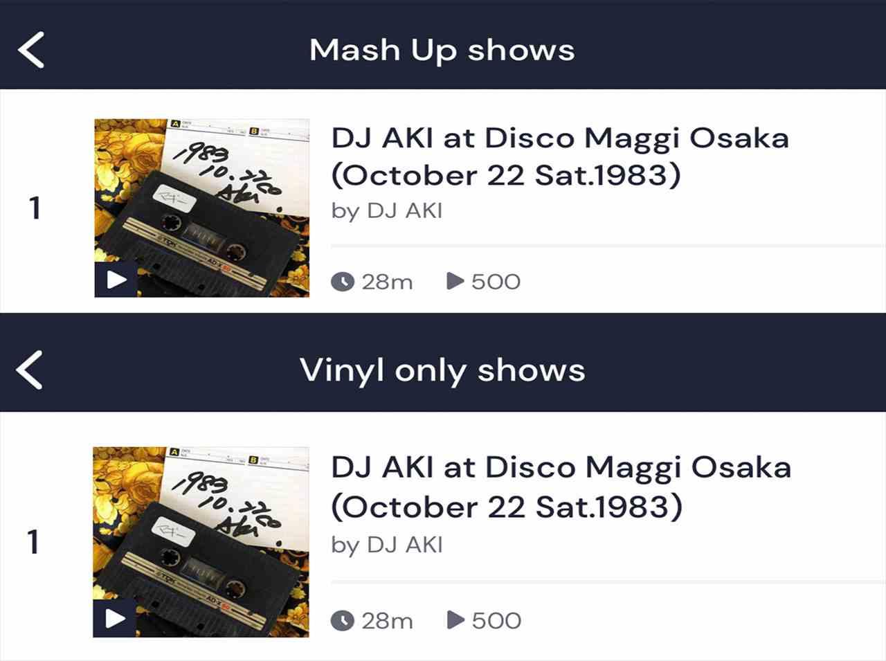 DJ AKI 01_R