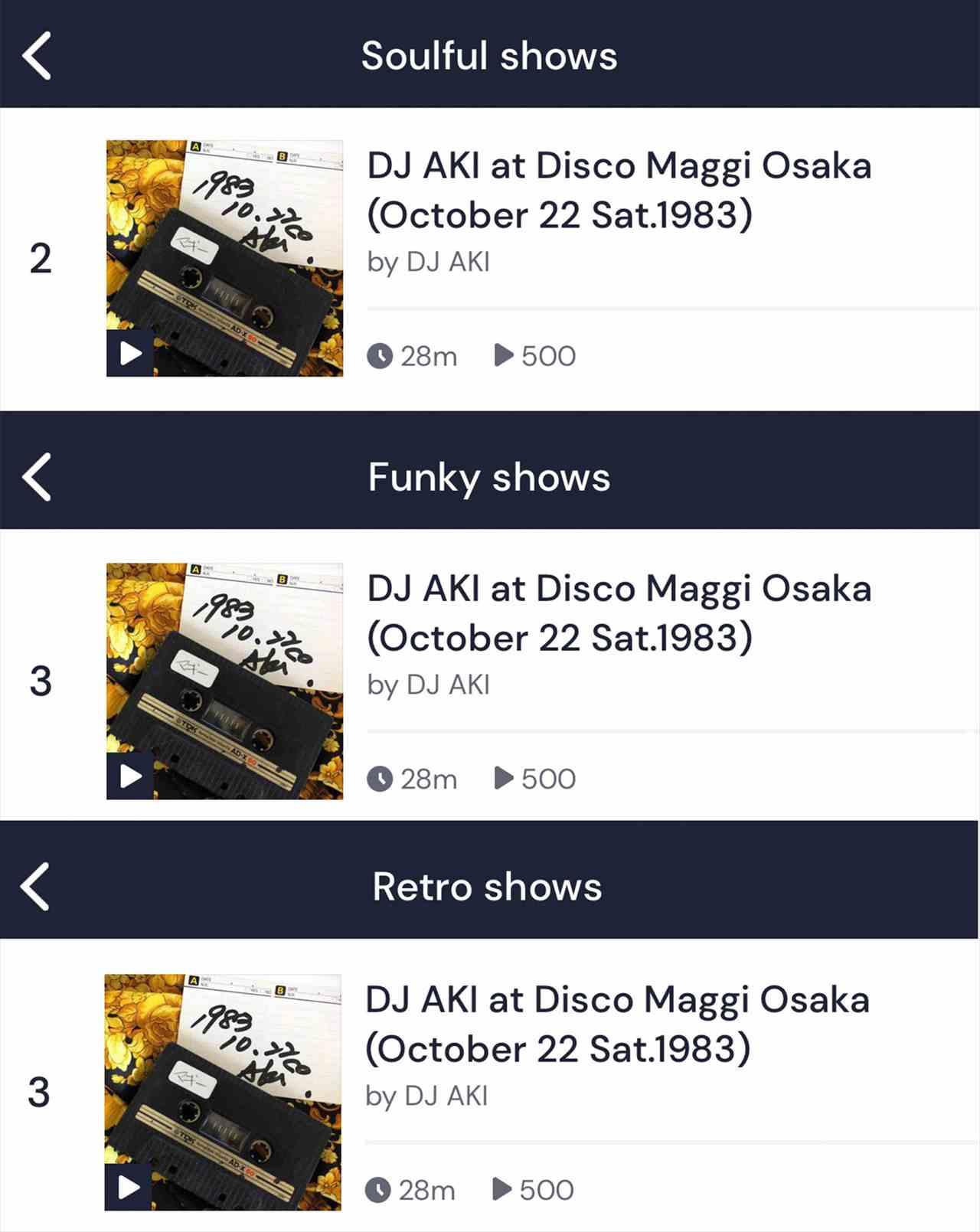 DJ AKI 02_R