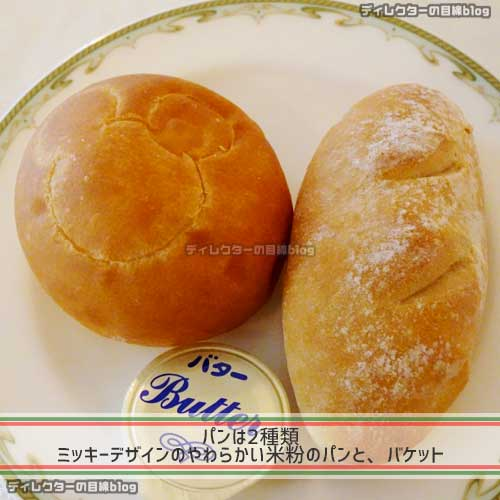パンはミッキーデザインのやわらかい米粉のパンとバケット