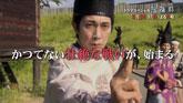 ドラマスペシャル「陰陽師」 (2020/3/29) 感想