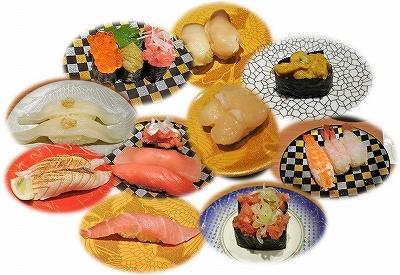 Jly-sushi.jpg