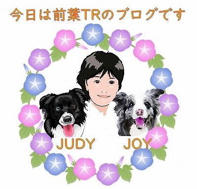 Jun-Maeba7.jpg
