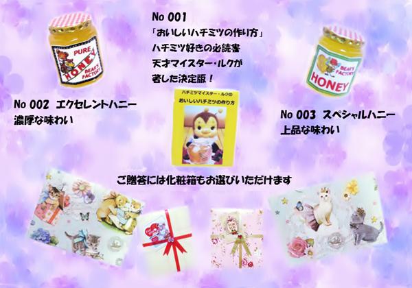 森カフェ夏便り3-19
