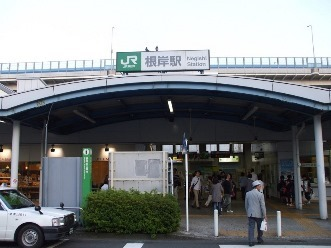 negishi1.jpg