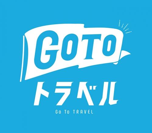 gototravel2020-14.jpg