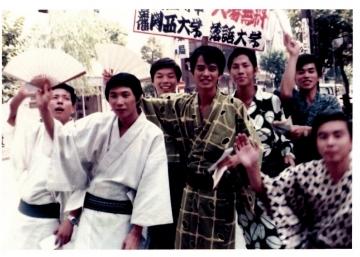 1971金沢情宣