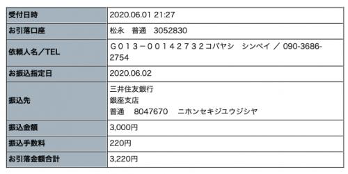 rc2020-06-01