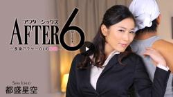 【アフター6~長身アラサーOLの肉欲~】の極上ビデオを見る