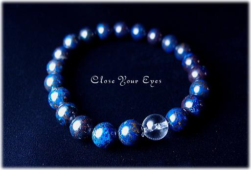 blue-kuriso01.jpg