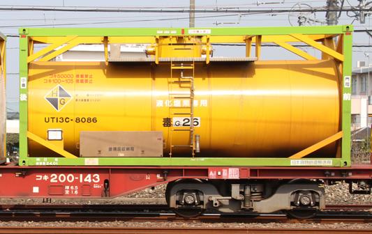 UT13C-8086 143c