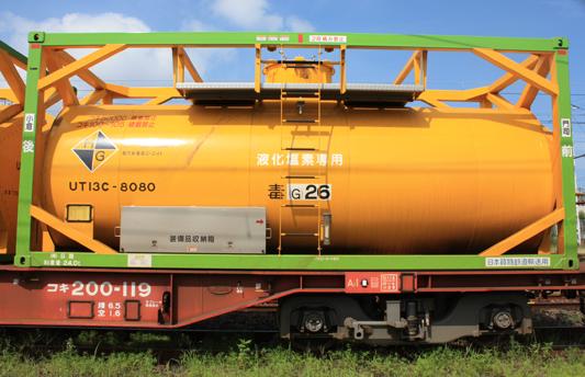 UT13C-8080 109 (2)のコピー