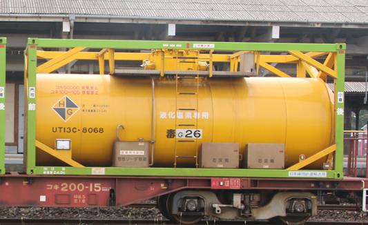 UT13C-8068(3)のコピー