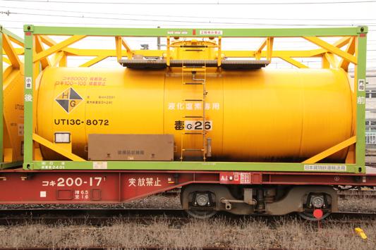 UT13C-8072 17のコピー