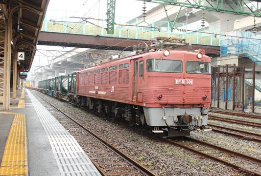120304黒崎 (224)のコピー