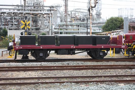 20トン電車12号デ-4 (24)のコピー