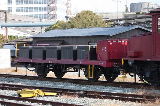 20トン電車9号-デ3 (18)のコピー
