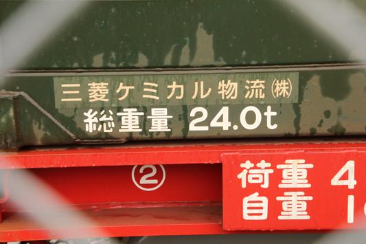 20200301 (96)のコピー