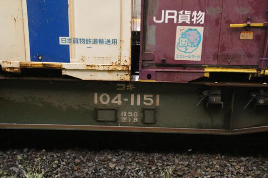 104-1151のコピー