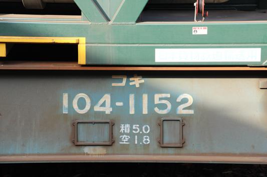 121201大牟田駅104-1152(2)