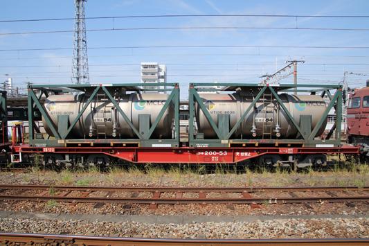 53 UT13C-8029&8030 53のコピー