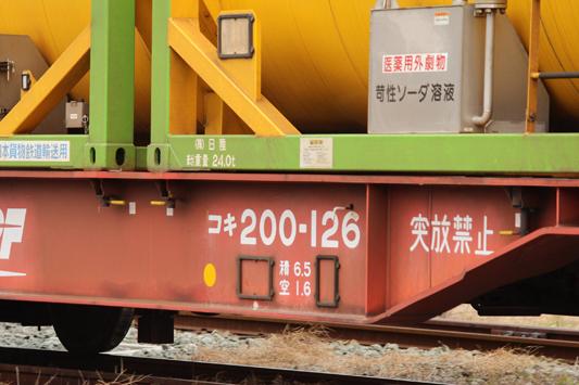 126●黄 20120126のコピー