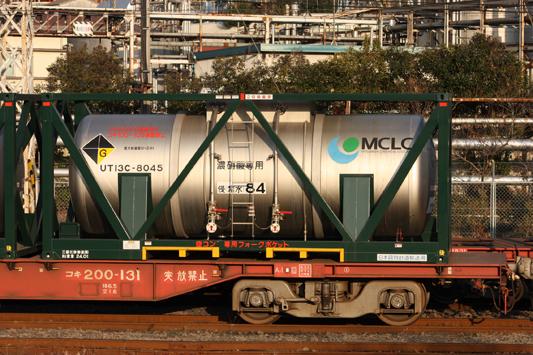 131 UT13C-8045 20100124のコピー