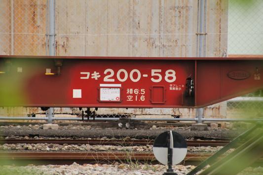 58倉賀野 (1)のコピー