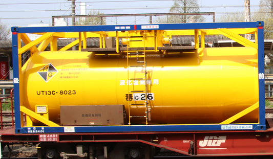 UT13C-8023c.jpg