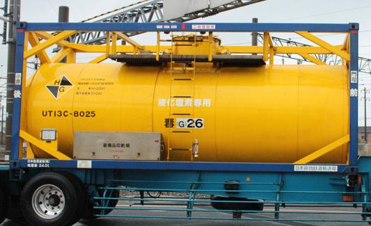 UT13C-8025c.jpg
