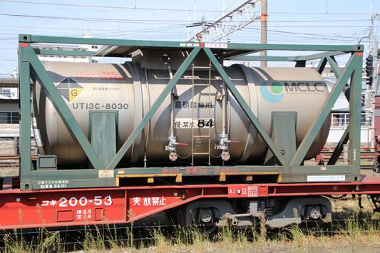 UT13C-8030c.jpg