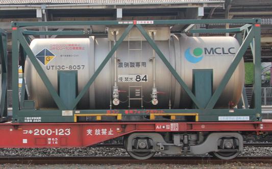 UT13C-8057c.jpg