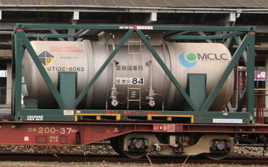 UT13C-8065c.jpg