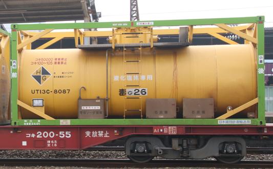 UT13C-8087c.jpg